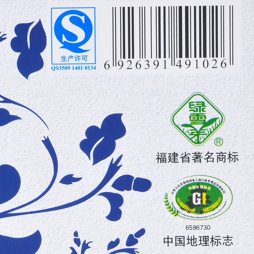 【绿雪芽】极品白牡丹有机白茶青花罐75g8_7