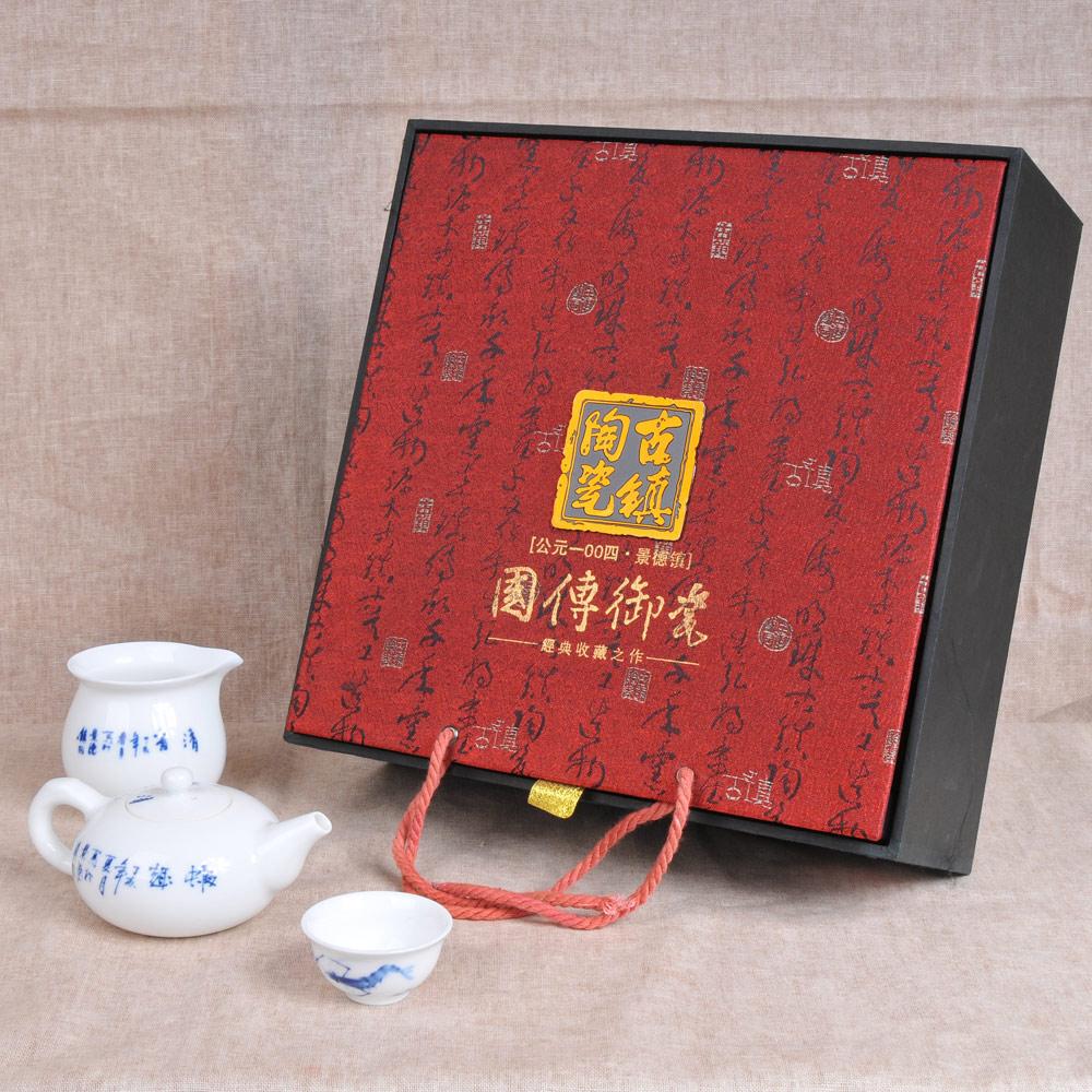 贴花虾茶具组8件套1_0