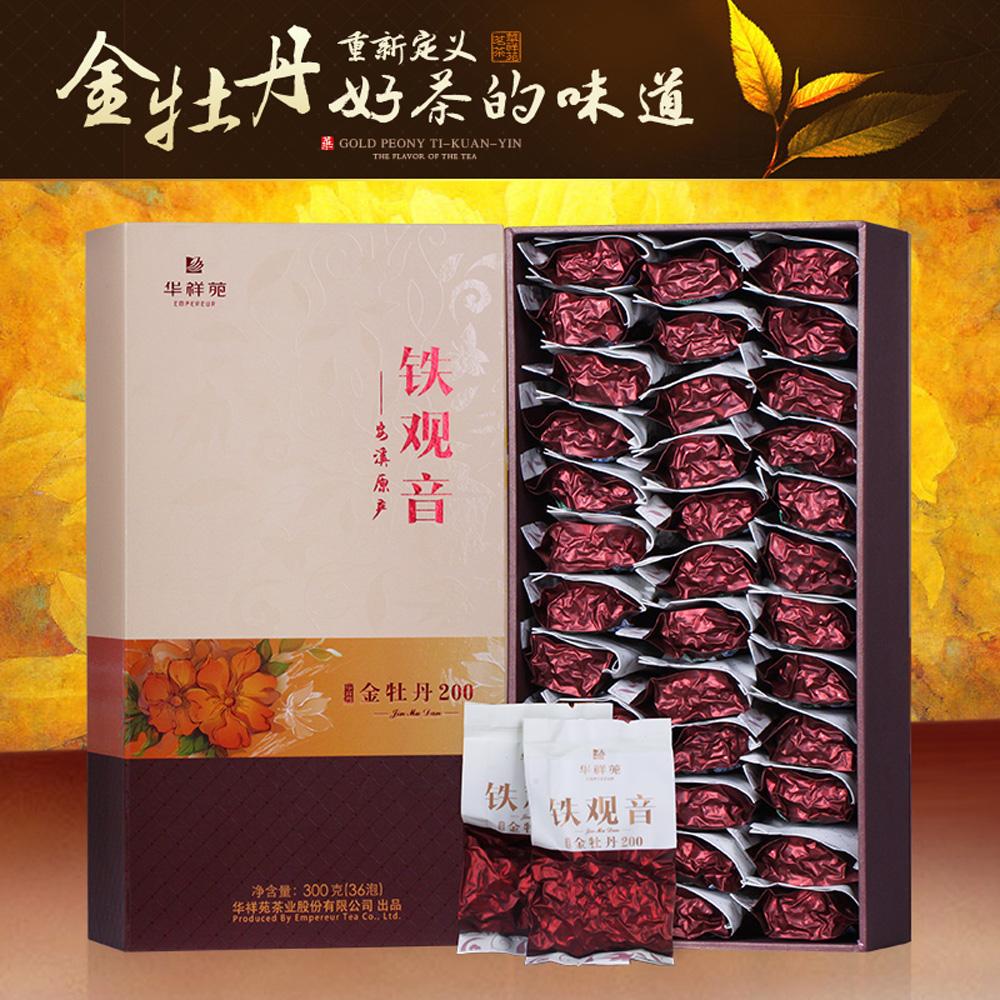 【华祥苑】金牡丹200一级清香铁观音礼盒装300g2_1