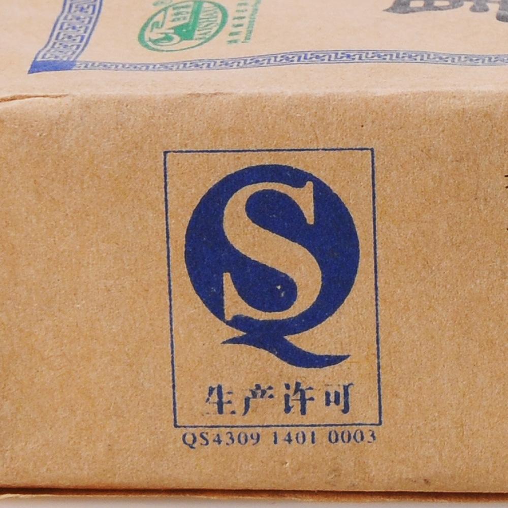 【白沙溪】2011年黑砖茶400g1_4