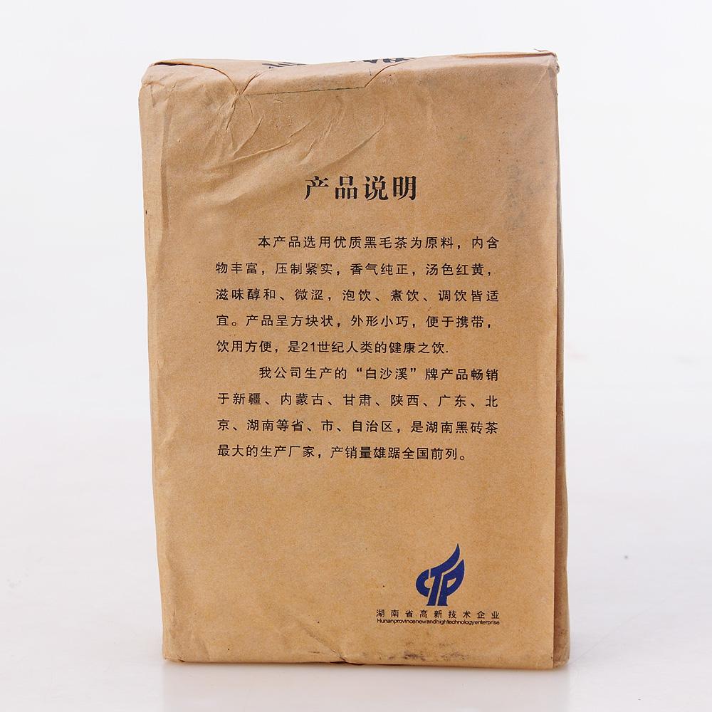 【白沙溪】2011年黑砖茶400g1_3