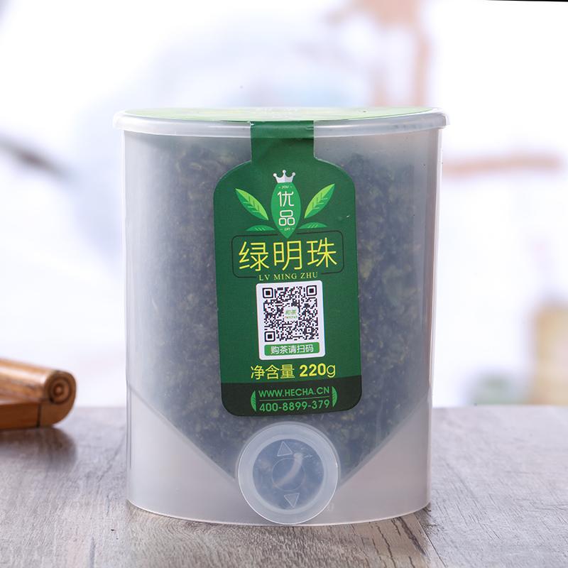 【和茶原叶】一级绿明珠绿茶220g(优品) 3_2