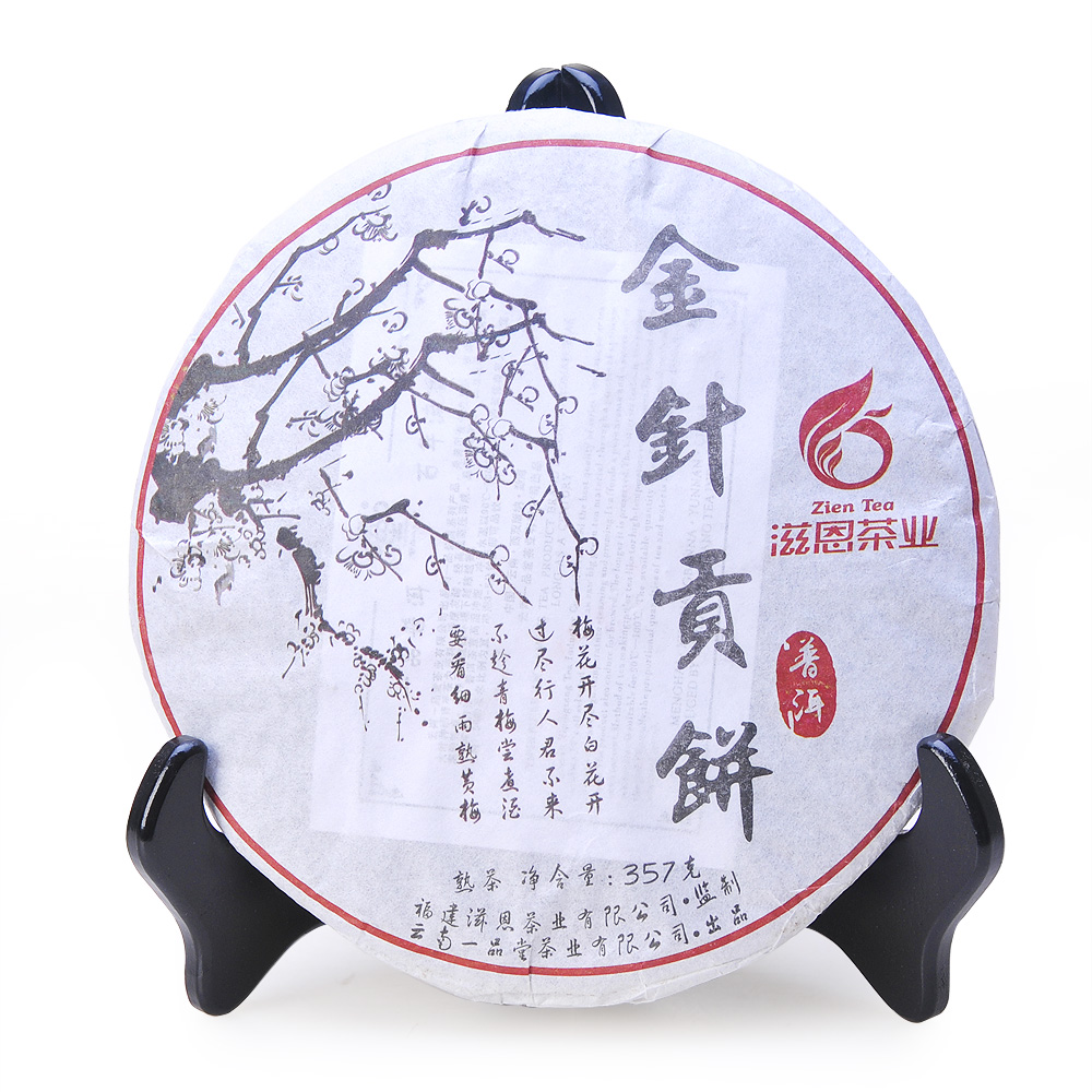 【滋恩】金针贡饼熟茶普洱饼357g1_0