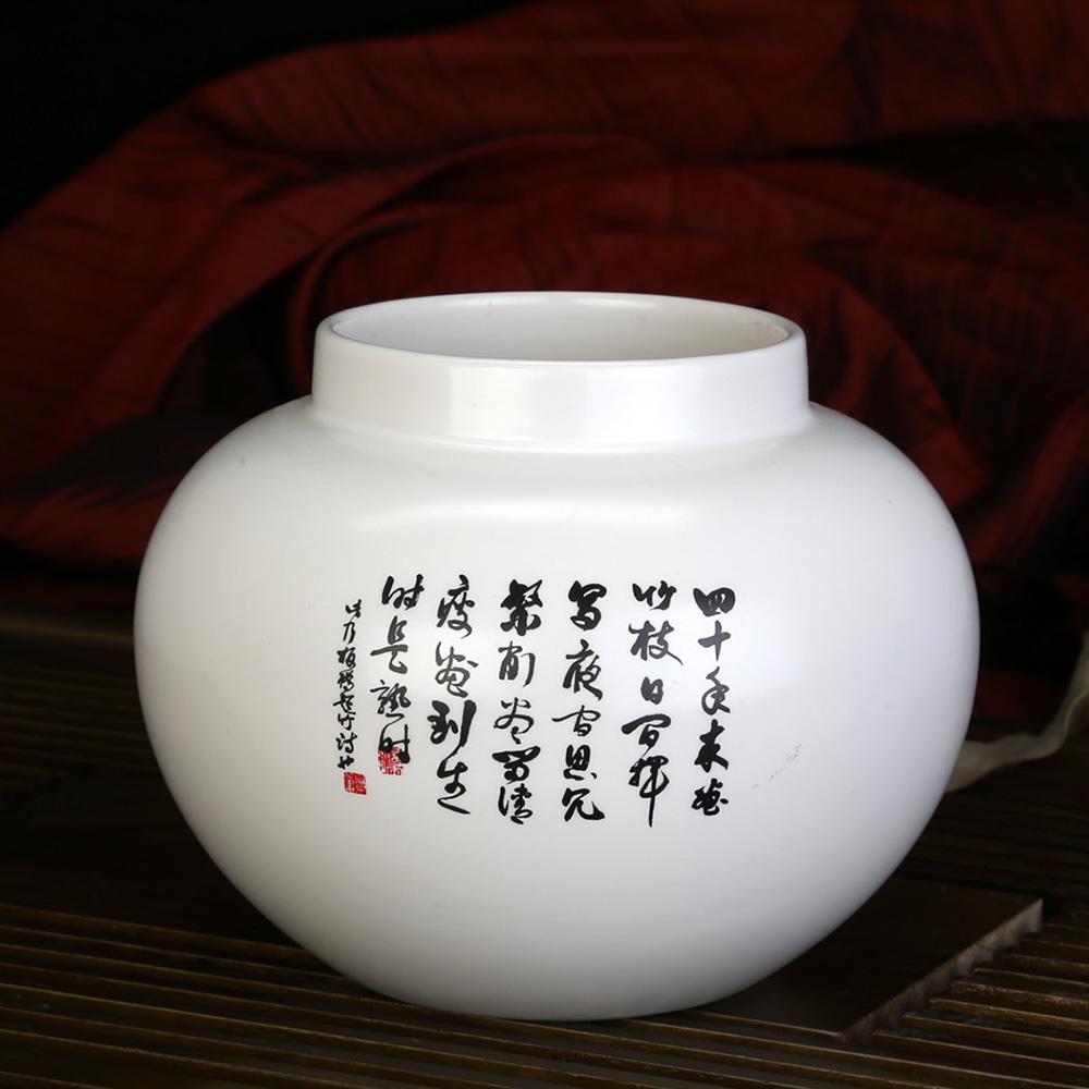 【成艺】2号球形罐-高风亮节4_4