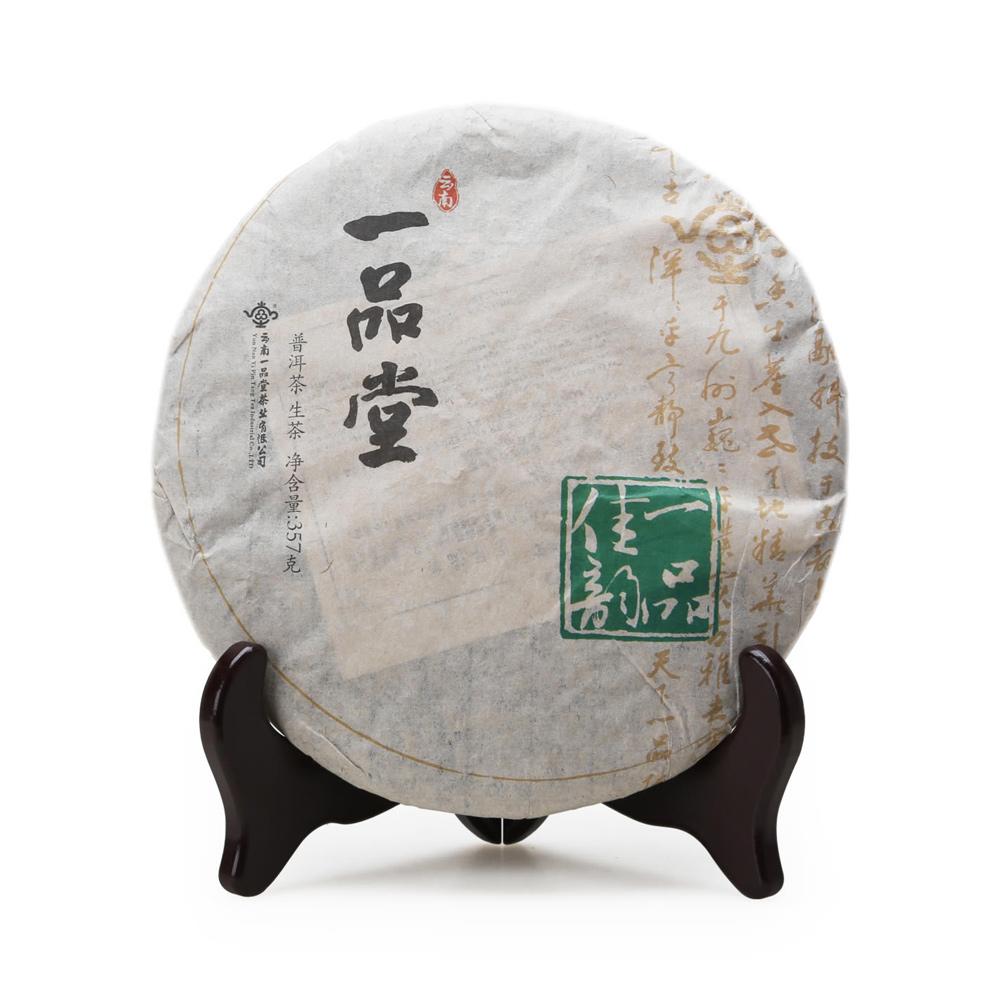 【一品堂】一品佳韵357g普洱生茶(13年)1_0