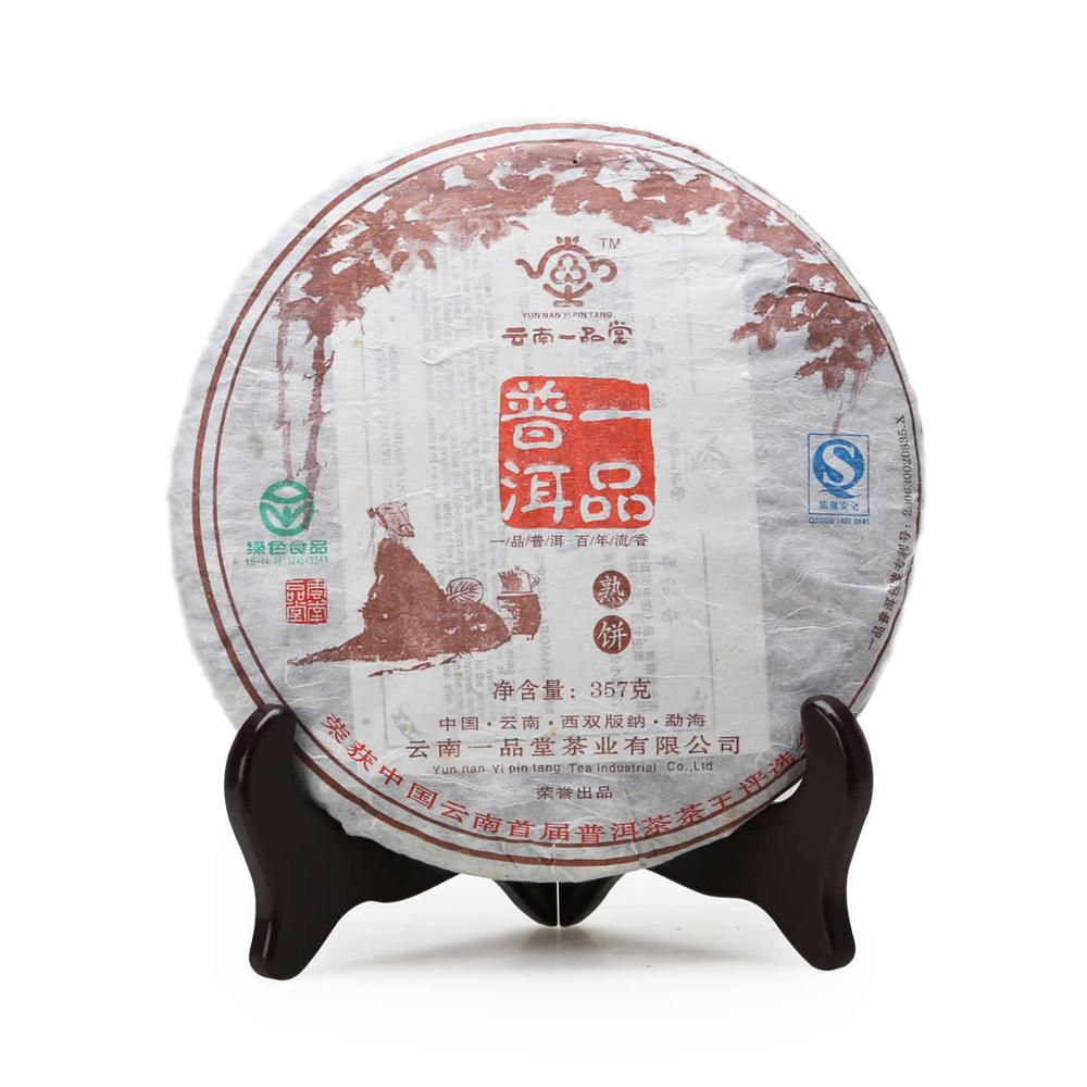 【一品堂】一品普洱云南金獎357g普洱熟茶(07年珍藏版)1_0
