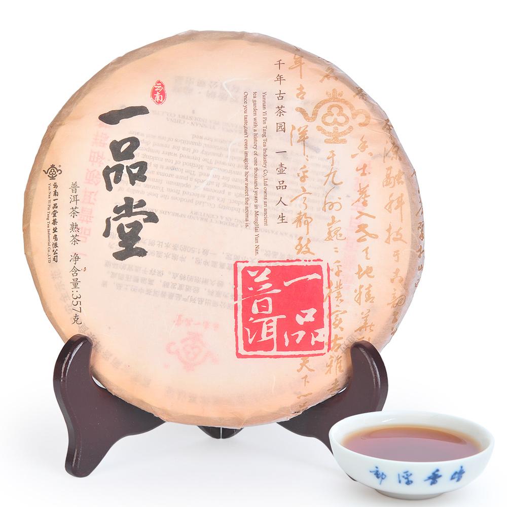 【一品堂】一品普洱熟饼357g(2012年绿标)5_4