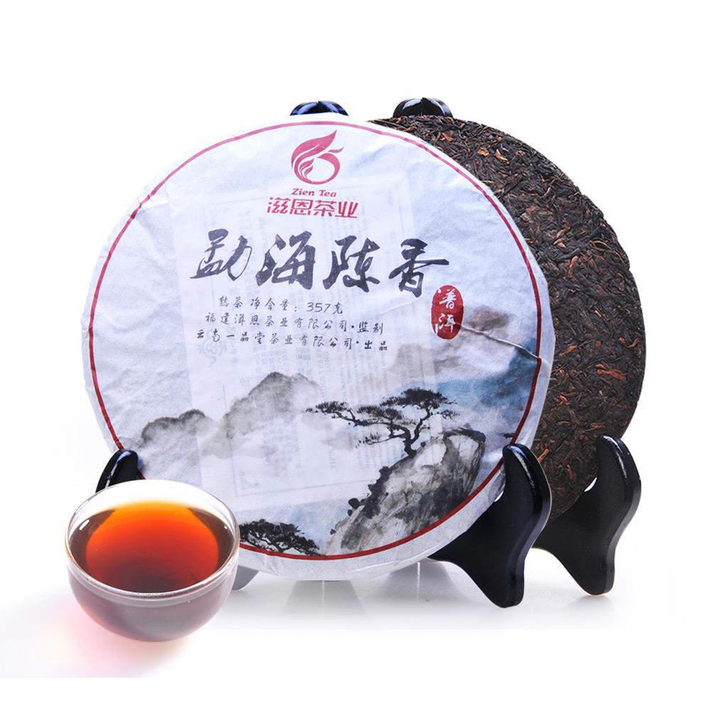 【滋恩】勐海陈香普洱茶饼熟茶357g*21_0
