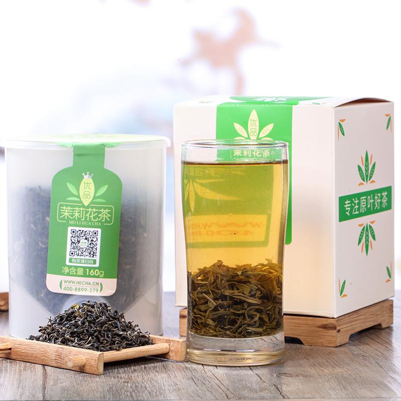 【和茶原叶】特级茉莉花茶罐装160g(优品)1_0