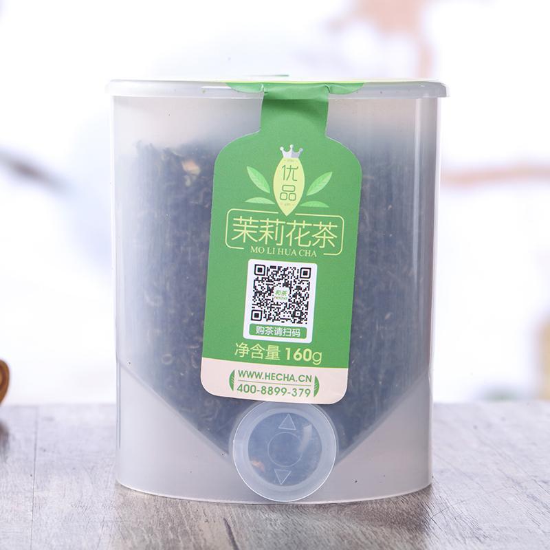 【和茶原叶】特级茉莉花茶罐装160g(优品)3_2