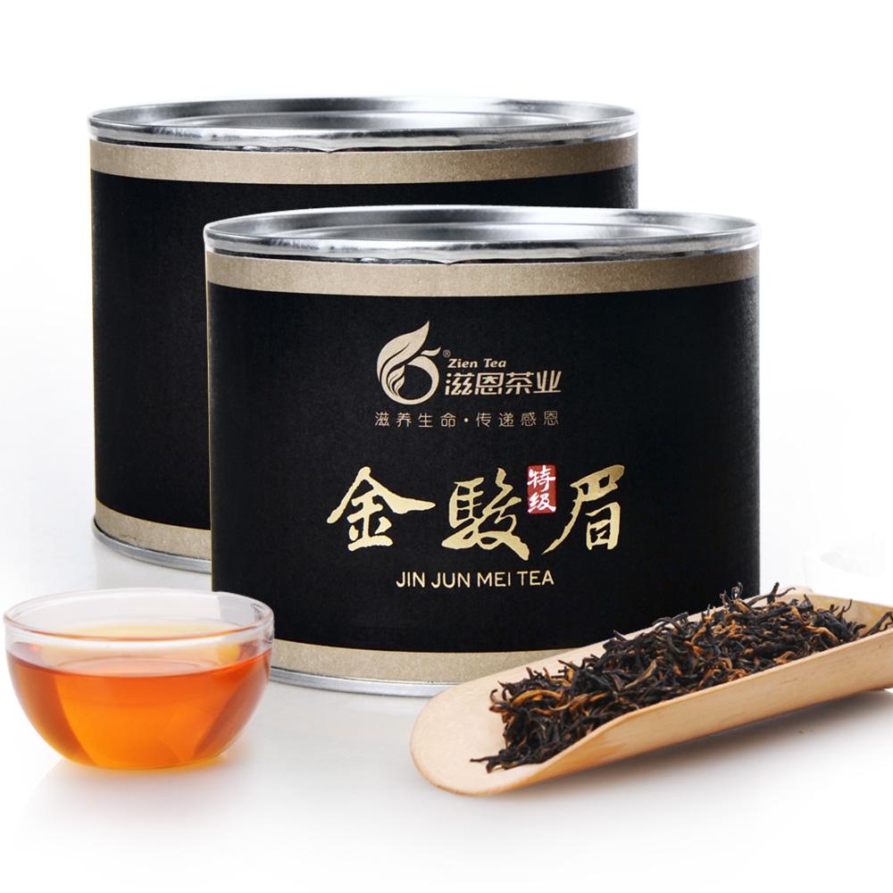 【滋恩】正宗特级金骏眉红茶50g*2圆罐装0_0