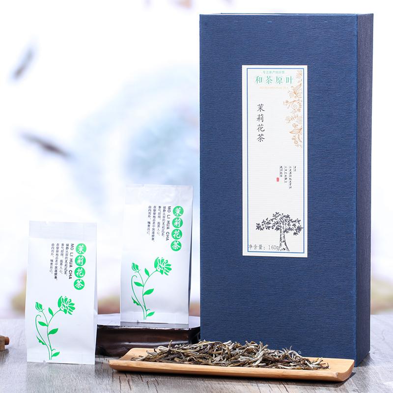 【和茶原叶】雅致福建茉莉花茶礼盒装160g2_1