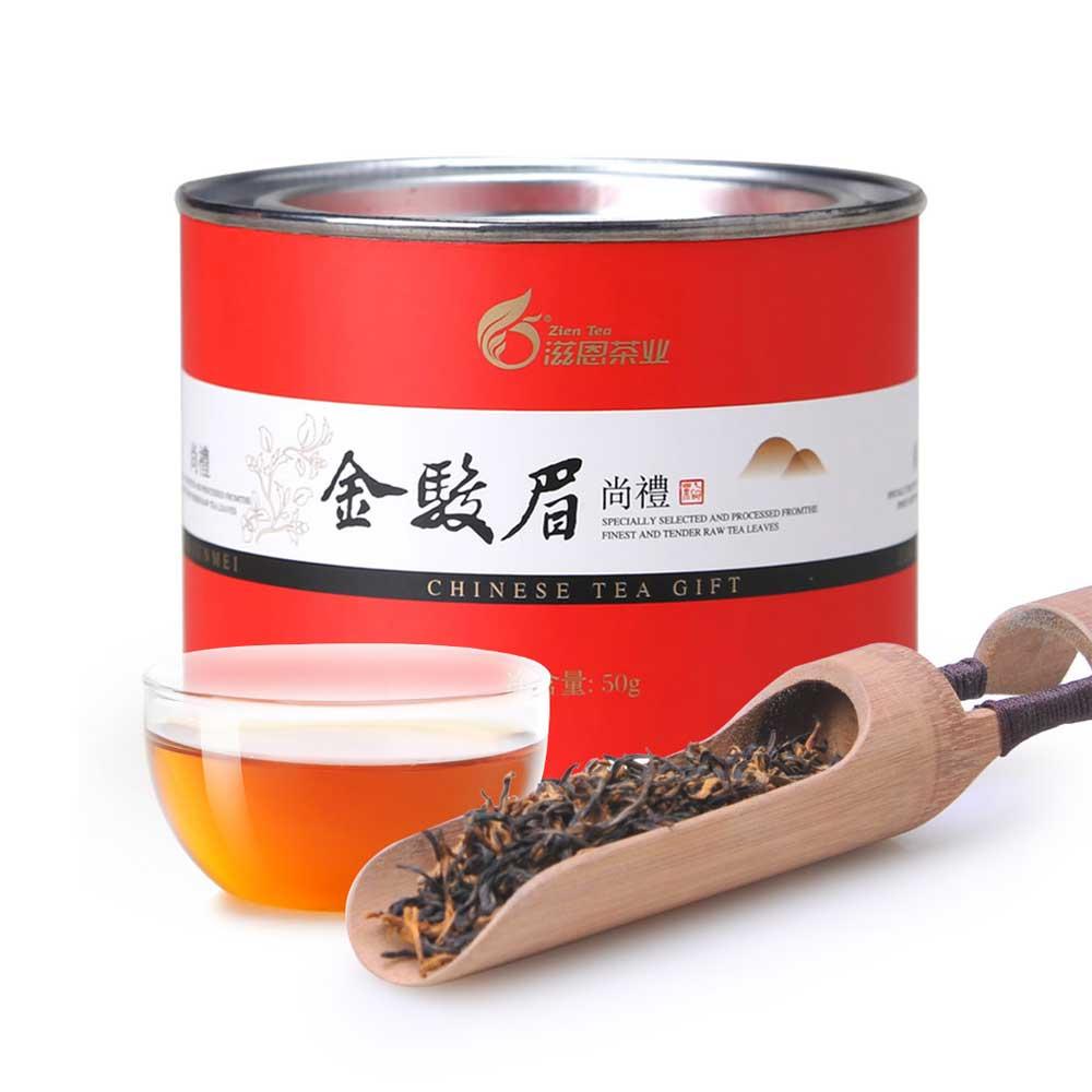 【滋恩】中国红精品金骏眉50g圆罐装 1_0