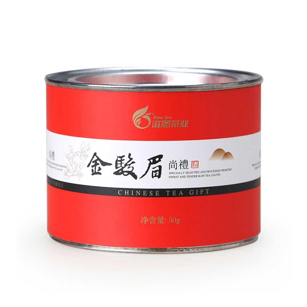【滋恩】中国红精品金骏眉50g圆罐装 4_3