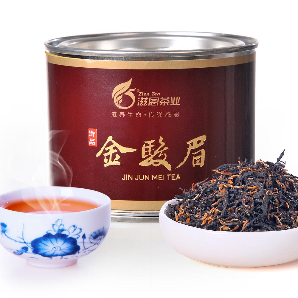 【滋恩】特级御品金骏眉红茶罐装50g0_0