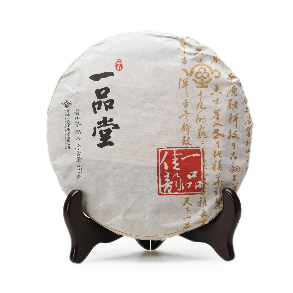 【一品堂】一品佳韵357g普洱熟茶(13年)1_0