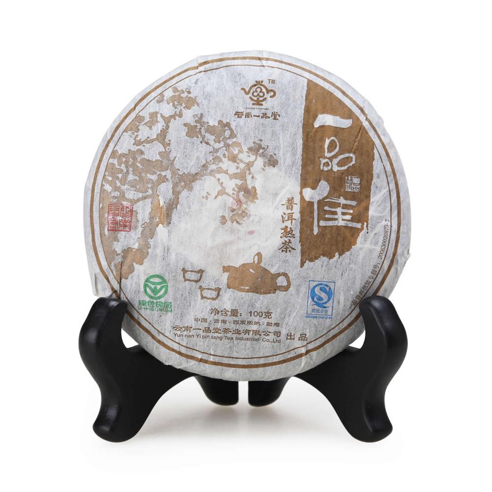 【一品堂】一品佳茶画100g普洱熟茶(07年)1_1