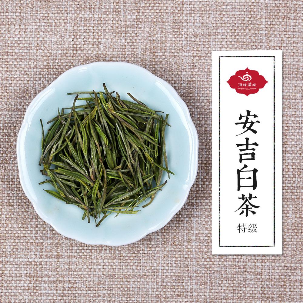 【顶峰】特级明前安吉白茶单听50g3_2