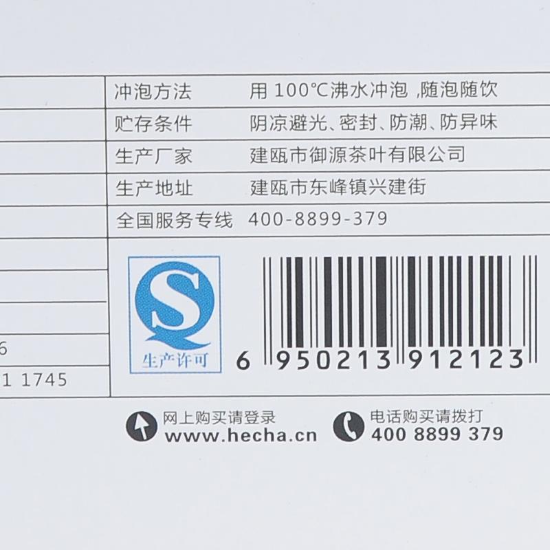 【滋恩】香韵大红袍精品系列铁盒装112g5_4