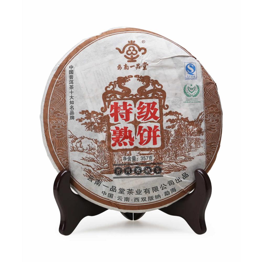 【一品堂】特级熟饼357g普洱熟茶(11年)1_0