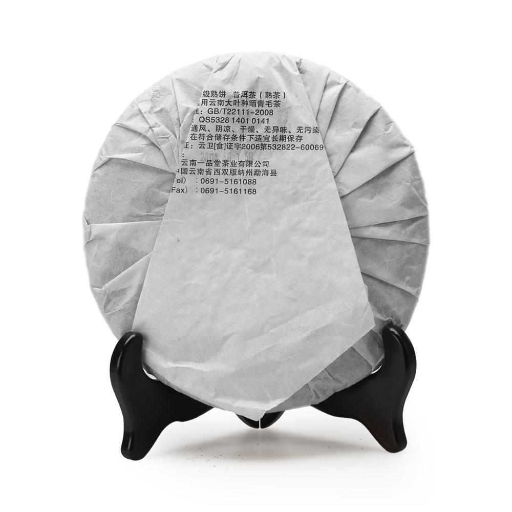 【一品堂】特级熟饼357g普洱熟茶(11年)1_5