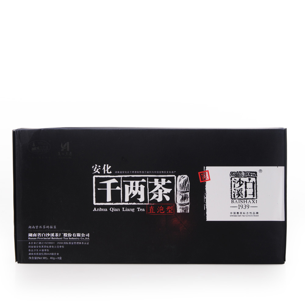 【白沙溪】2011年直泡千两茶320g1_0