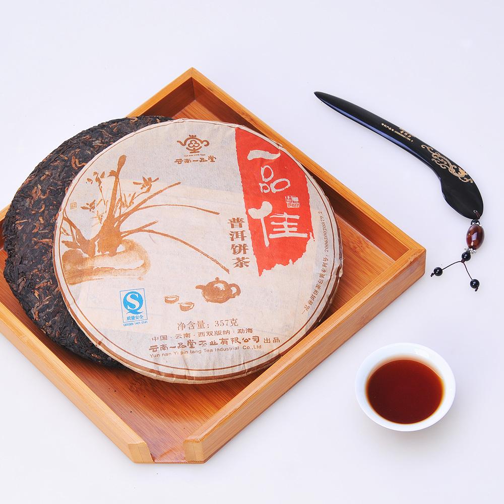 【一品堂】一品佳兰普洱熟饼(08年)357g1_1