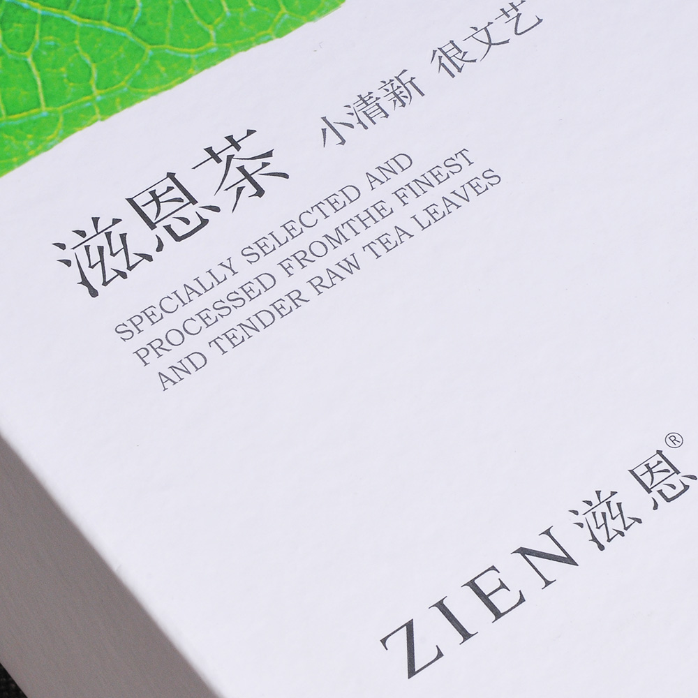 【滋恩】福建三大茗茶金骏眉-大红袍-铁观音170g3_6