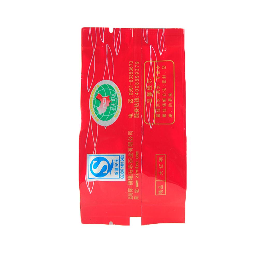 【滋恩】精品特級大紅袍150g4_3