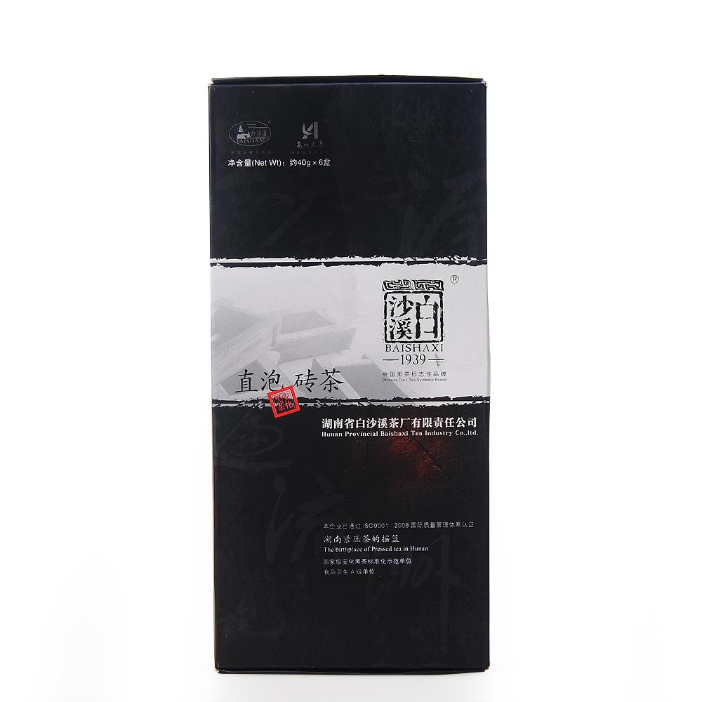 【白沙溪】2011年直泡砖茶240g1_0