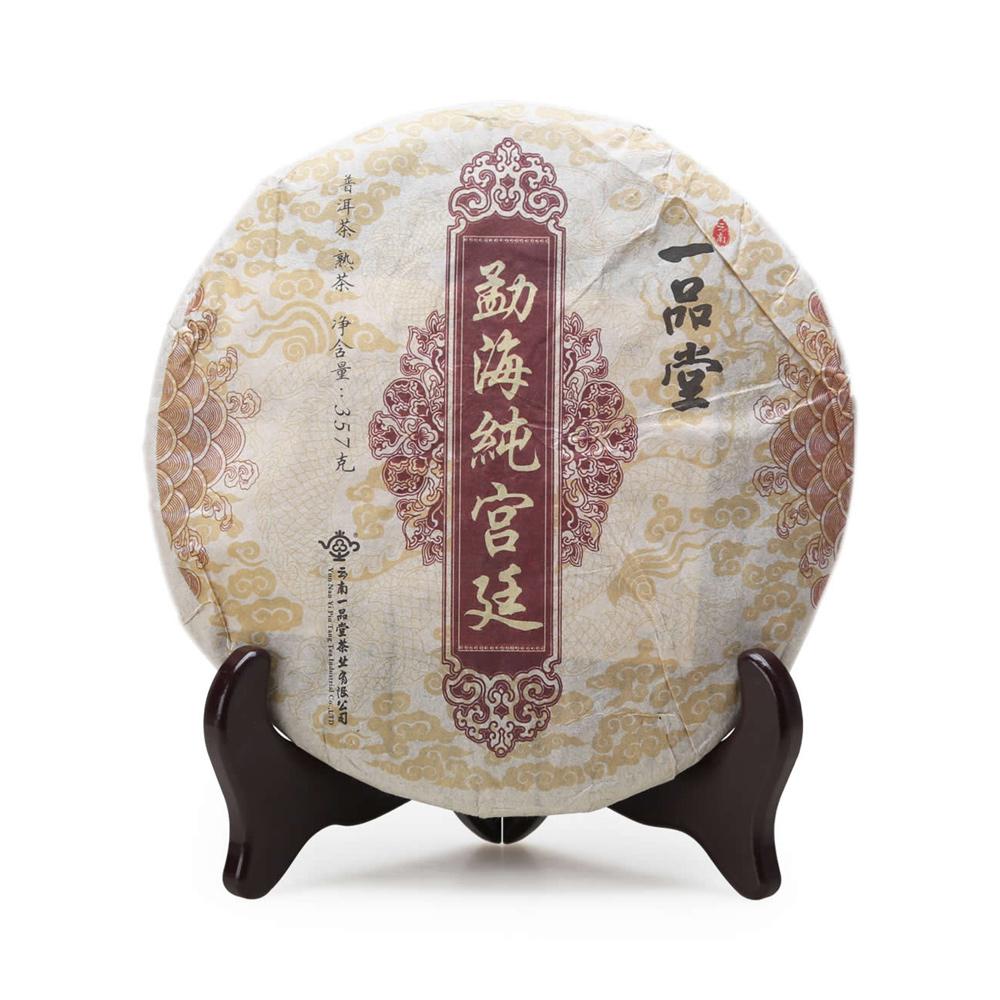 【一品堂】勐海纯宫廷357g普洱熟茶(13年)1_0