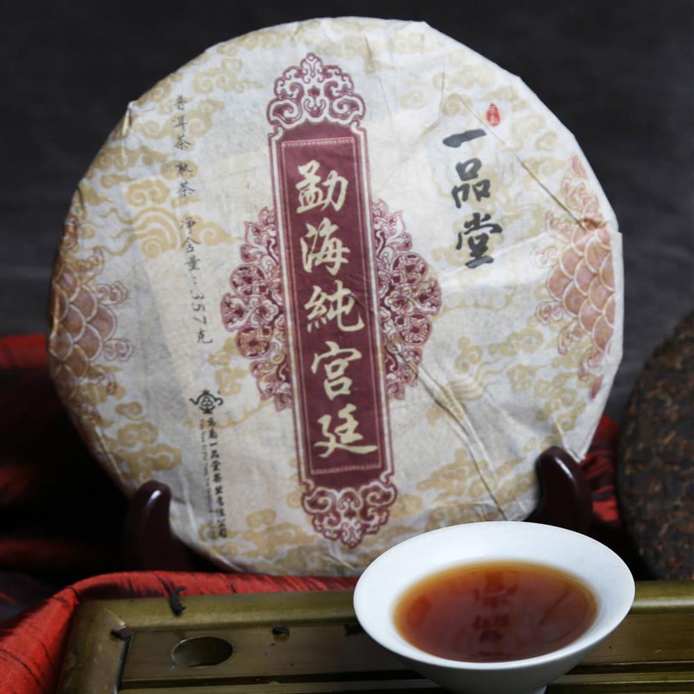 【一品堂】勐海纯宫廷357g普洱熟茶(13年)1_2