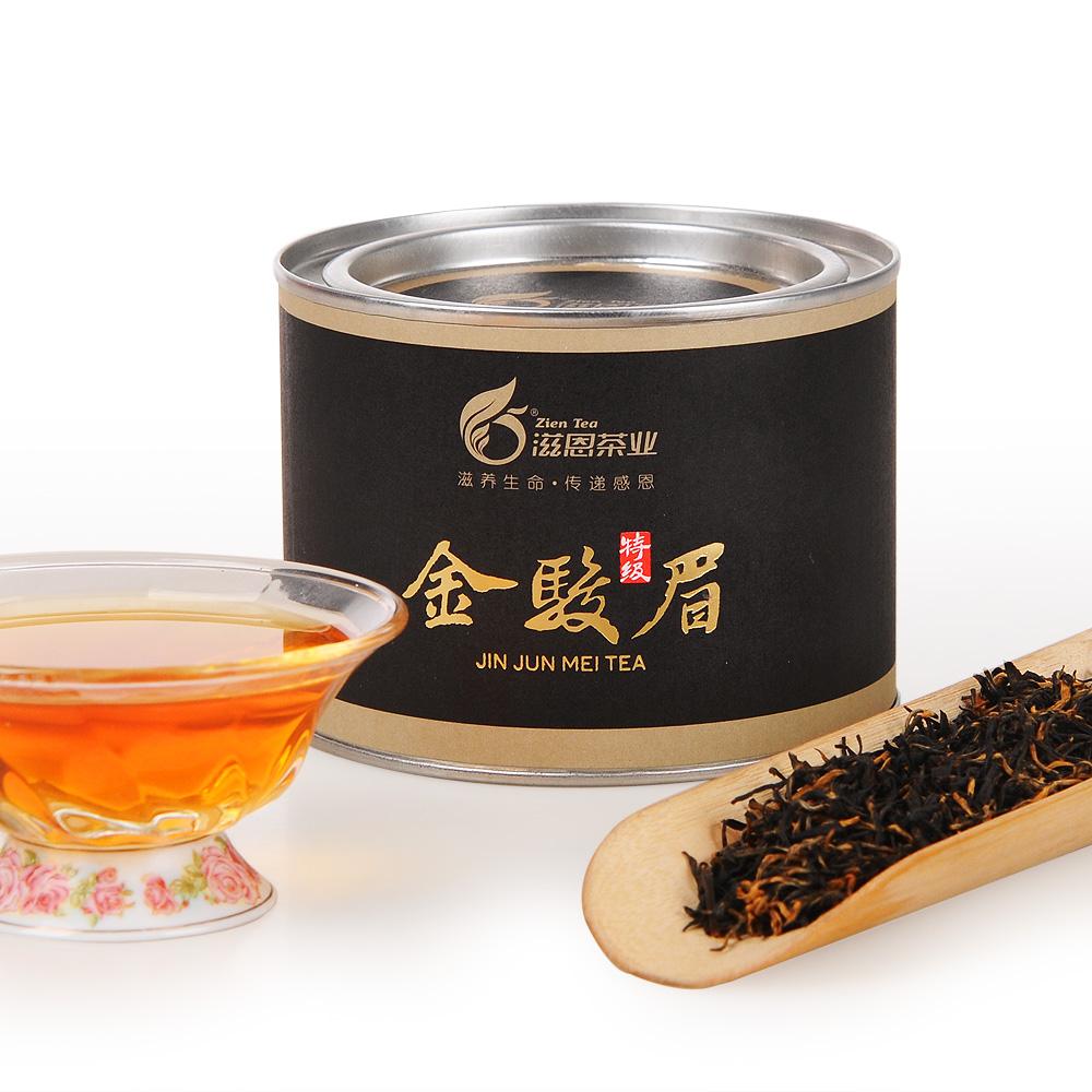 【滋恩】特级金骏眉红茶圆罐装50g1_0
