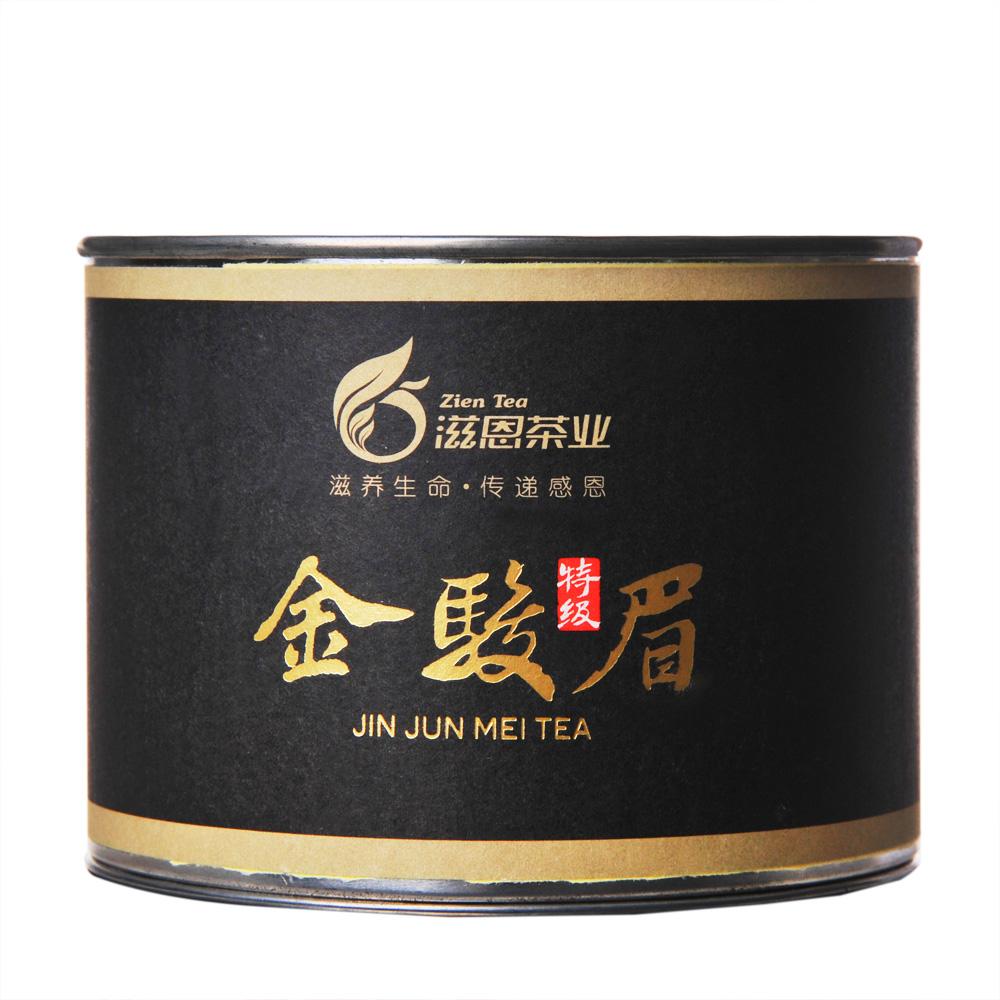 【滋恩】特级金骏眉红茶圆罐装50g2_1