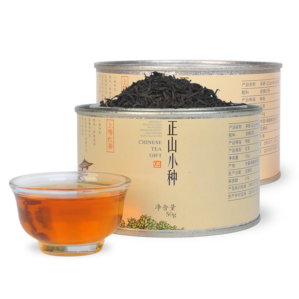 【元正】正宗 武夷特级泛舟游湖正山小种红茶罐装50g1_0