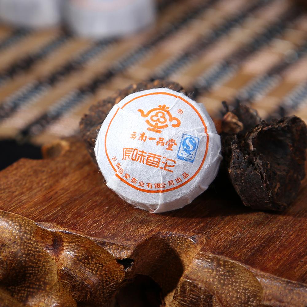【一品堂】原味小沱普洱熟茶布袋装150g*31_4