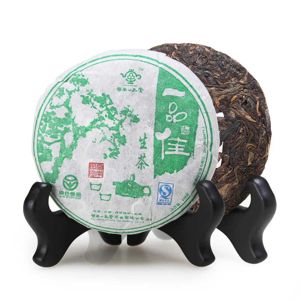 【一品堂】一品佳茶画100g*2普洱生茶(06年)1_3