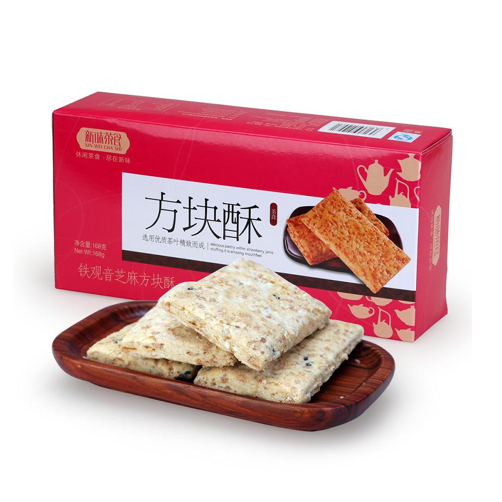 【新味】铁观音茶香芝麻方块酥盒装168g2_1