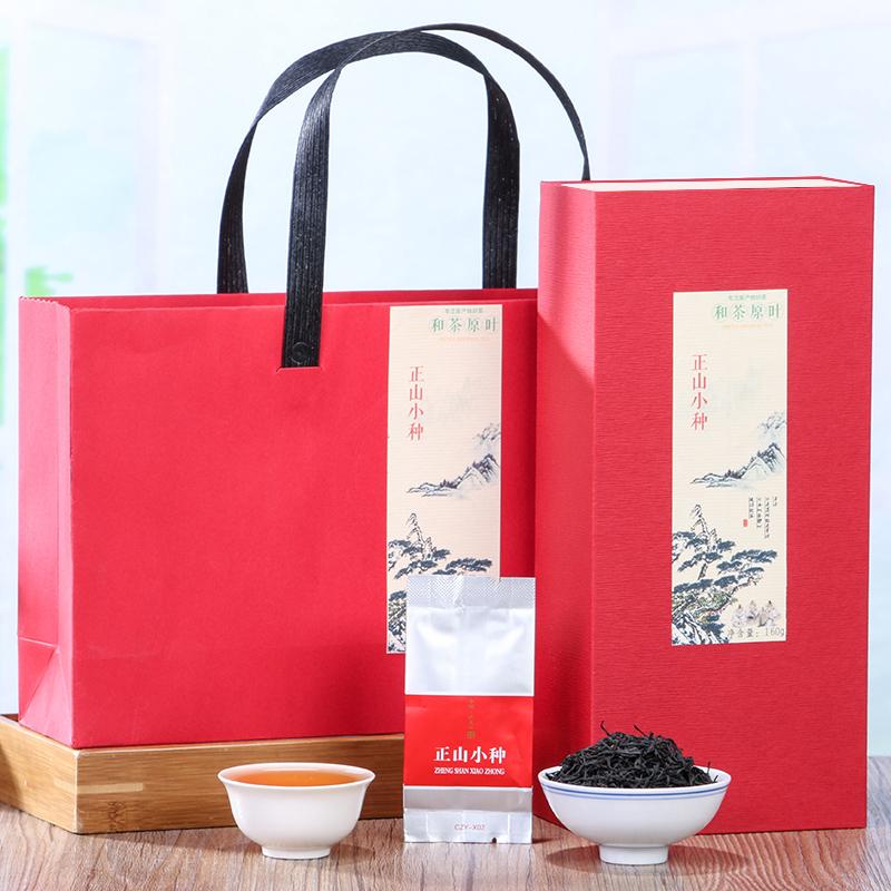 【和茶原叶】雅致武夷正山小种礼盒装160g1_0