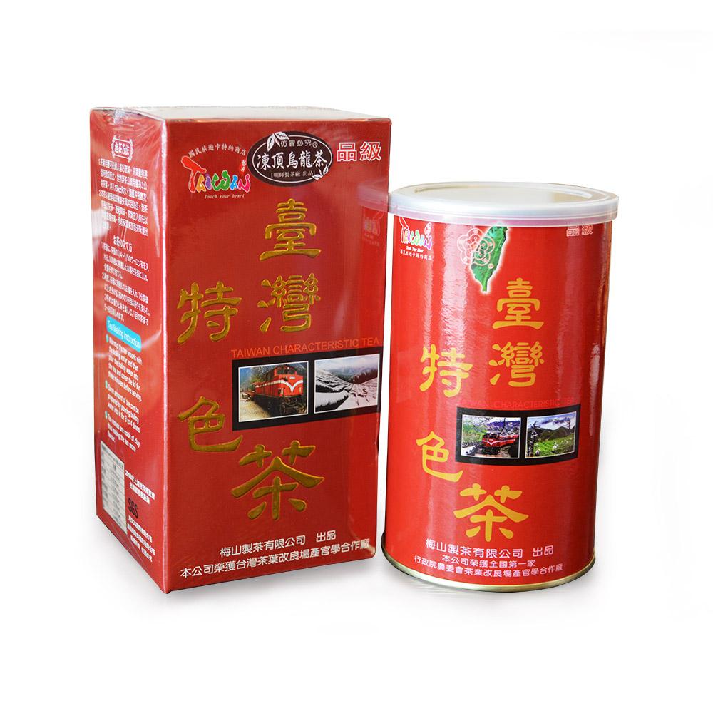 【台湾梅山制茶】冻顶乌龙茶盒装150g1_0