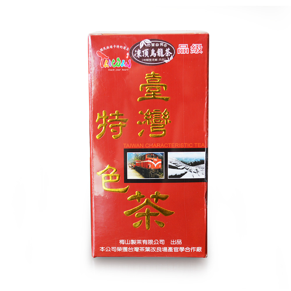 【台湾梅山制茶】冻顶乌龙茶盒装150g2_1