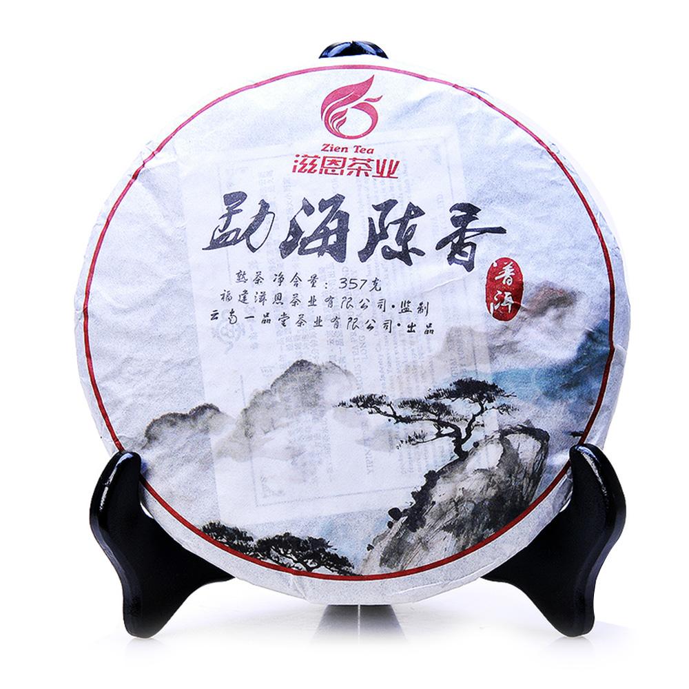 【滋恩】勐海陈香普洱茶饼熟茶357g1_1