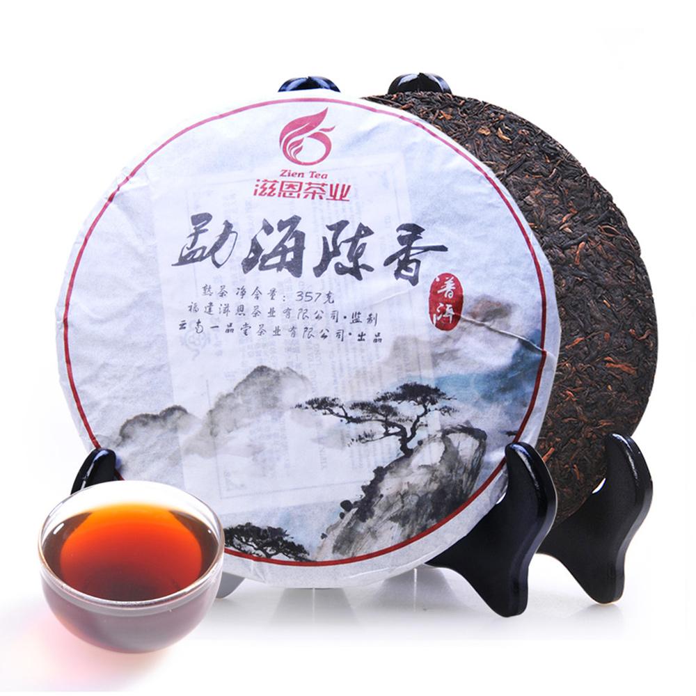 【滋恩】勐海陈香普洱茶饼熟茶357g1_0