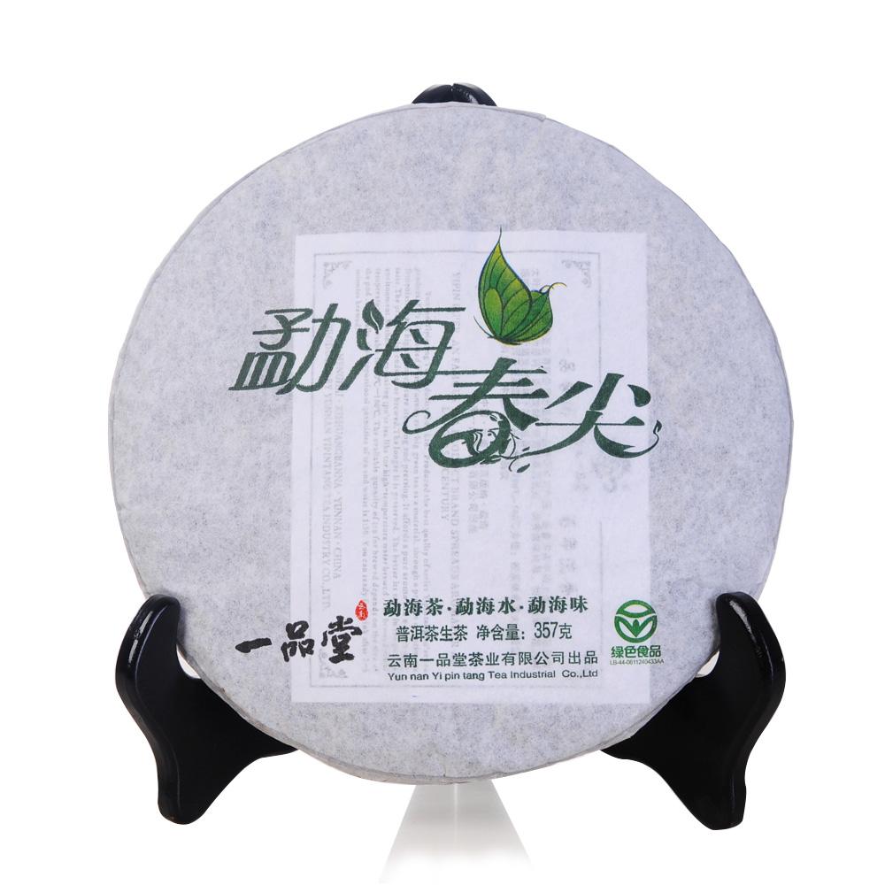 【一品堂】勐海春尖普洱生茶357g
