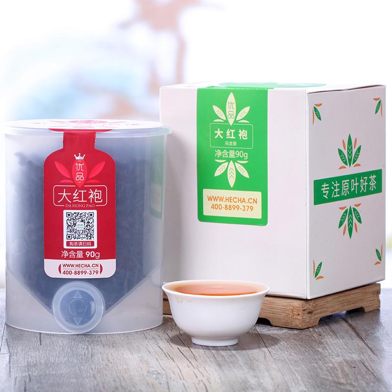【和茶原叶】二级大红袍罐装90g(优品)1_0