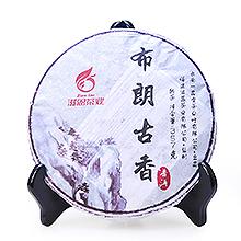 【滋恩】布朗古香普洱熟茶饼357g1_0