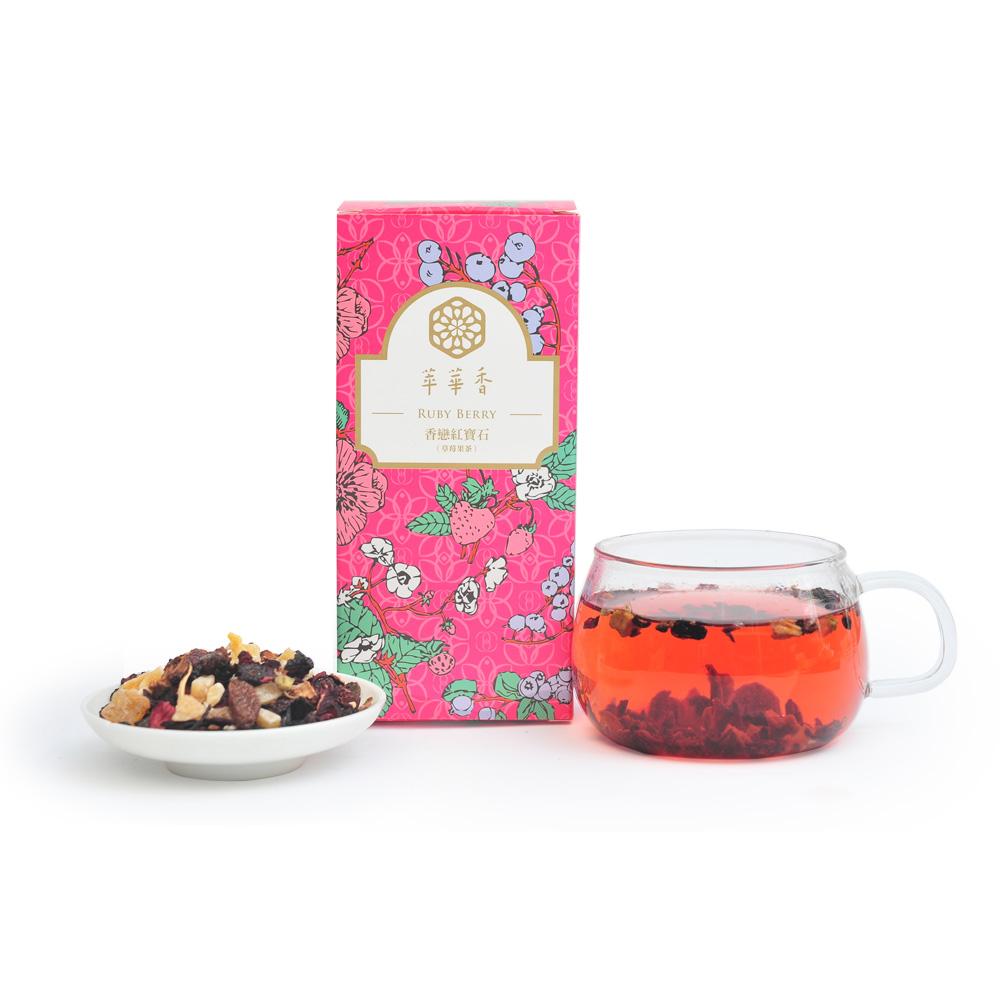【萃華香】香戀紅寶石(Ruby Berry)草莓果茶盒装70g1_0