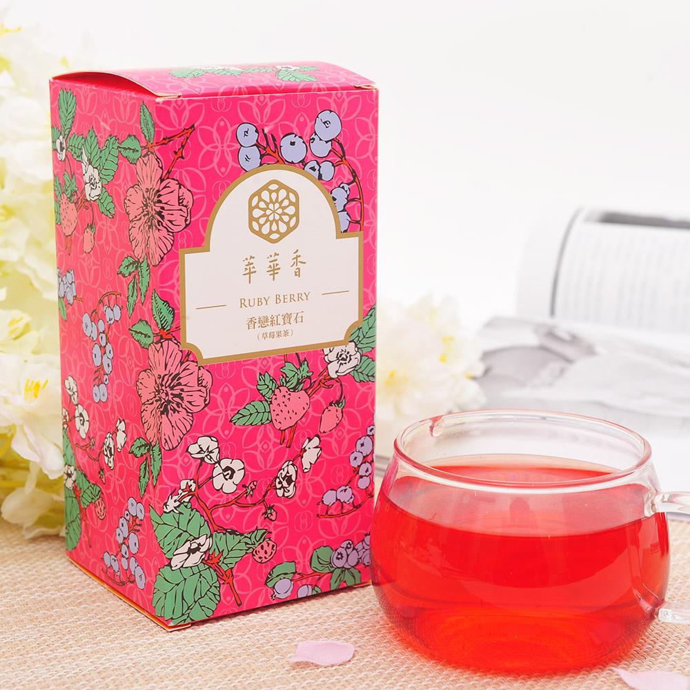 【萃華香】香戀紅寶石(Ruby Berry)草莓果茶盒装70g2_1