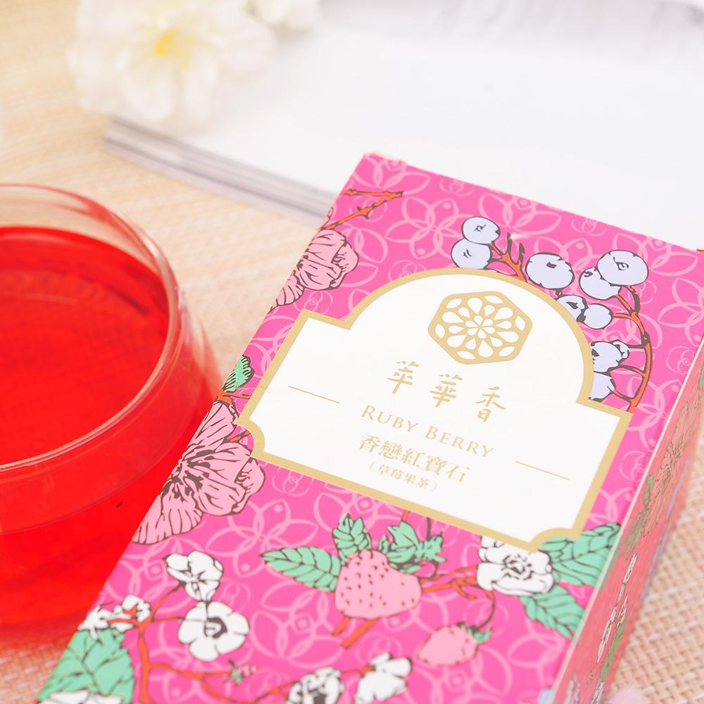 【萃華香】香戀紅寶石(Ruby Berry)草莓果茶盒装70g6_5