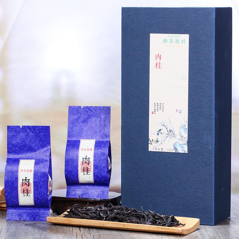 【和茶原叶】雅致武夷肉桂礼盒装160g2_1